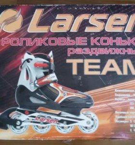 Роликовые коньки Larsen Team