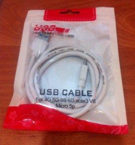 usb кабель для зарядки 4g,5g,5s,6s,note3,V8