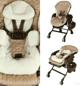 Люлька - стульчик-столик Combi