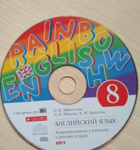 CD диск к учебнику Rainbow English