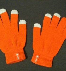 Сенсорные перчатки мтс