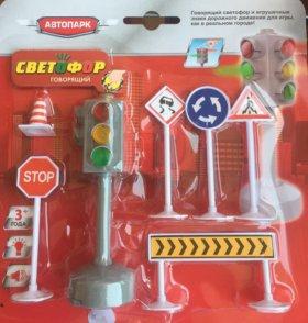 Набор говорящий светофор+дорожные знаки новый