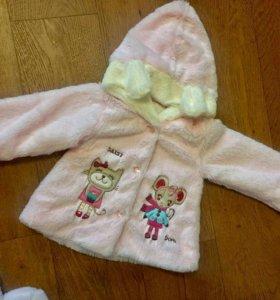 Кофта- пальто для девочки.