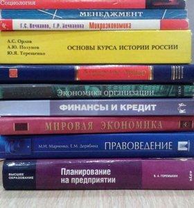 Книги для Гуманитариев(2)