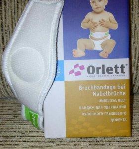 Бандаж ортопедический пупочно-грыжевой Orlett