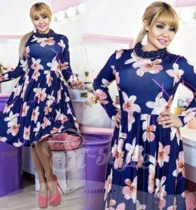 Новое платье р. 50