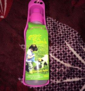 Бутылка для собак , 250мл