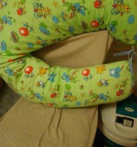 Подушка-рогалик для беременных и для кормления