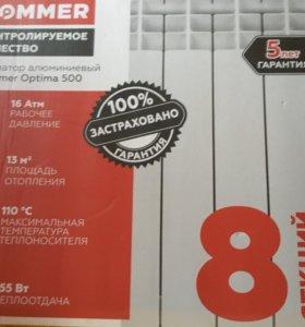 Алюминиевый радиатор Rommer