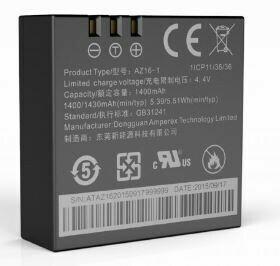 Аккумулятор для камеры Xiaomi 4K FGP120031
