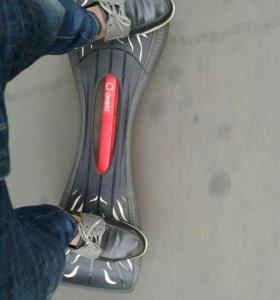 Скейт двух колесный.