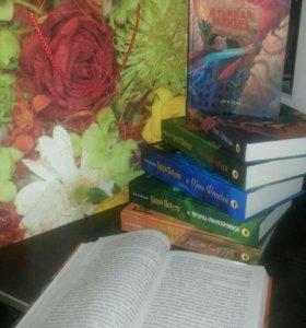 Гарри Поттер все книги