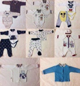 Пакет вещей на мальчика с рождения и до 4х месяцев