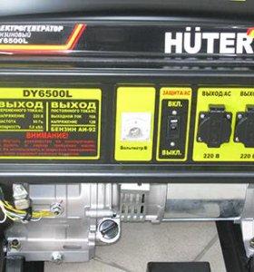Прокат генератора Huter 5 кВт