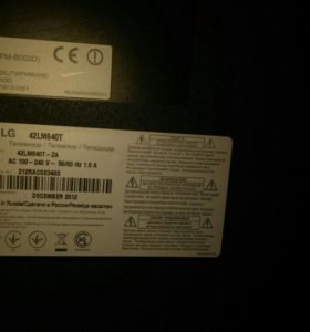Телевизор LG LM 640 T