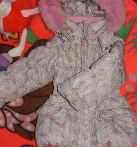 Зимний костюм+шапка+шарф+варежки