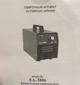 Сварочный переносной аппарат 230RL. 60-250А.