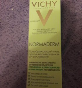 VICHY NORMADERM