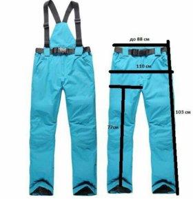 Горнолыжные штаны синие новые