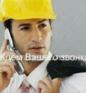 Бригада строителей универсалов