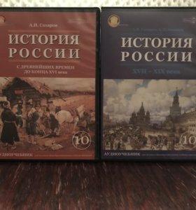 История России компьютерная программа