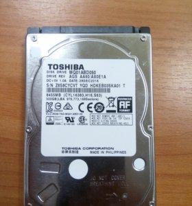 Гибридный HDD (С SSD)