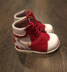 Ботиночки на первые шаги 19 размер