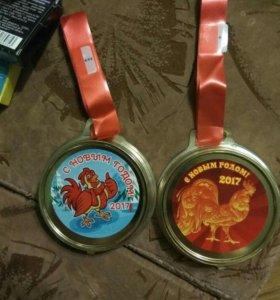 Шоколадные медали 2 по 50