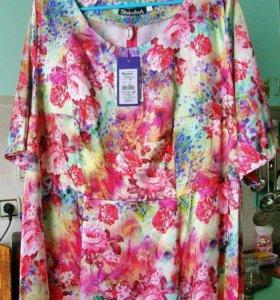 Новое платье размер 56-58