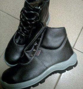Ботинки утепленные ТЕХНОГРАД(спецодежда)