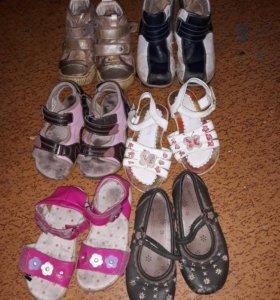 Продам обувь детскую пакетом