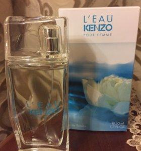 Kenzo pour femme