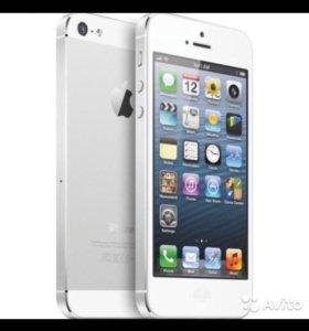 Apple 5s silver