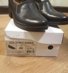 Кожанные женские туфли