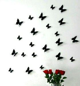 Наклейки на стену Бабочки 3D