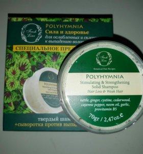 Шампунь Polyhymnia