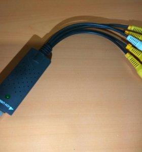 4х-канальный USB DVR-Видеорегистратор