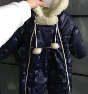 Детский конверт-комбинезон зима 62 см.