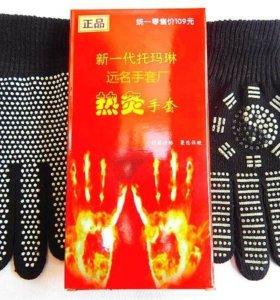 Перчатки с турмалином лечебные, согревающие
