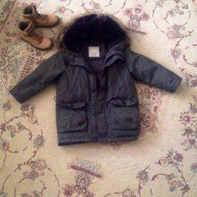 Фирменная детская одежда