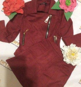 Костюм: куртка+ юбка