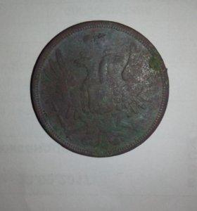 Монета 5 копеек 1851 года