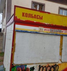 Телег магазин