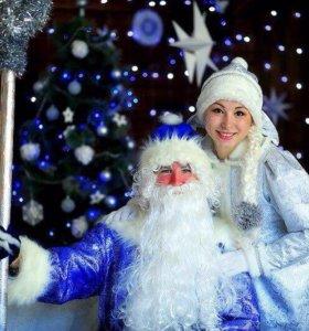 Дед Мороз и Снегурочка на дом ❄️❄️❄️