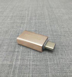 OTG адаптер USB 3.0 Type-C Remax RA-OTG1. Золотой