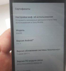 Sony z5 grey