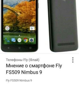 Fly FS509 Nimbus9