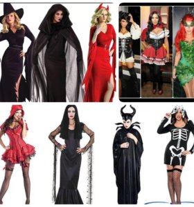 Костюмы на Хеллоуин Halloween