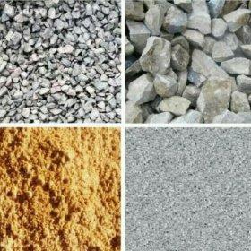Песок щебень земля