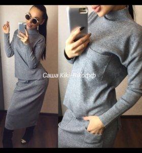 Новый Костюм тёплый  юбка+кофта Италия 🇮🇹